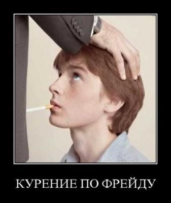post-281-134514505015_thumb.jpg