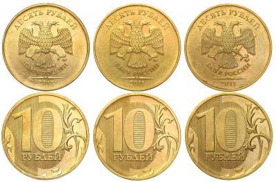 10 рублей 2011 ММД раскол.jpg