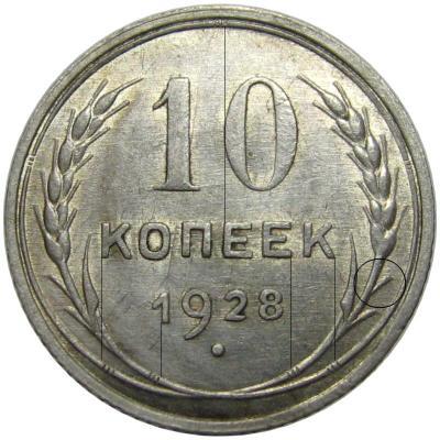 10kop-xxx.jpg