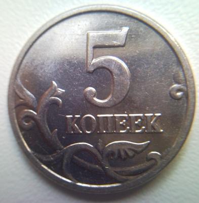 1-2003-4.JPG