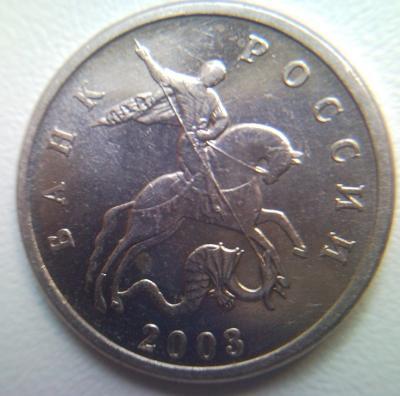 1-2003-5.JPG