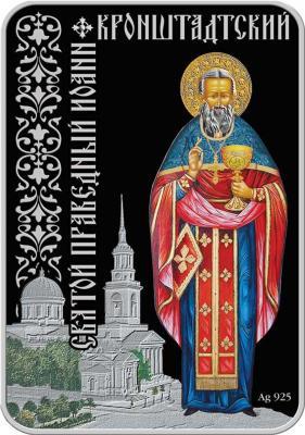 saints_city_kronstad_obv0.jpg