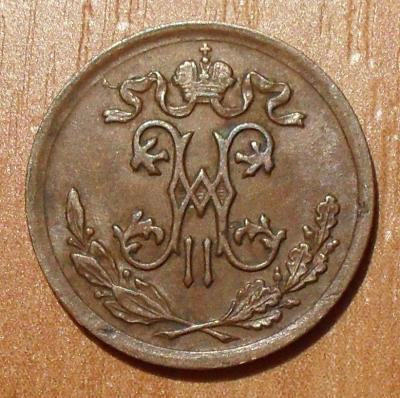 SDC19541.JPG