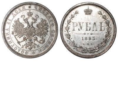 Рубль 1883 СПБ-ДС №1 - мой.jpg