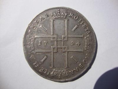 1724-33-.jpg