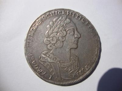 1724-33.jpg