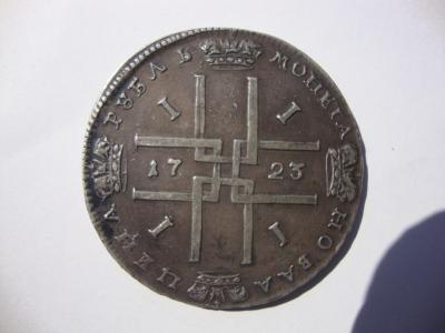 1723-.jpg