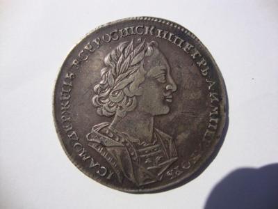 1723.jpg