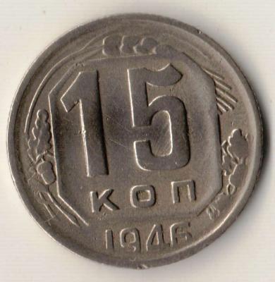 15.1946.JPG