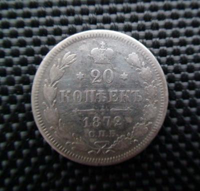 post-18733-134625640282_thumb.jpg