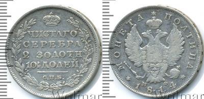 1814 перевернутая  1.jpg