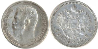 1-1912.jpg