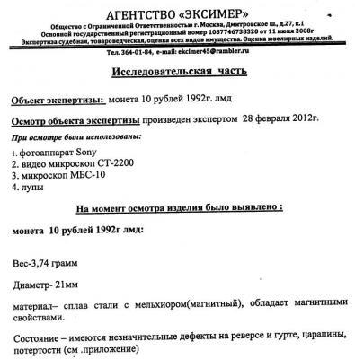 post-1821-13472781455_thumb.jpg
