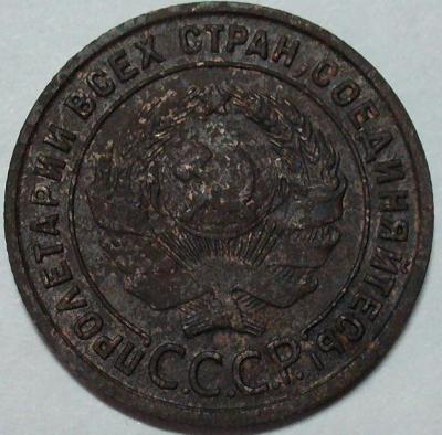 1 к 1925г 1.JPG