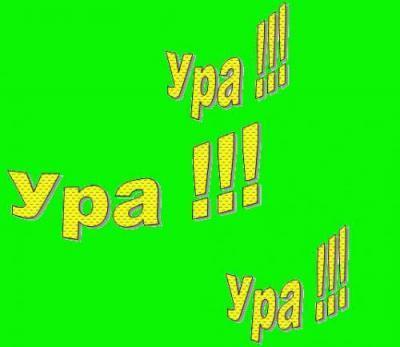 post-17635-134735265921_thumb.jpg