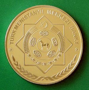 Купить туркменскую монету эртугрул 5 рублей 2012 брак без канта