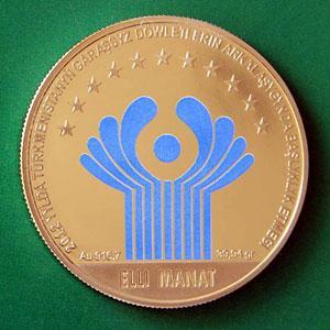 Купить туркменскую монету эртугрул 10 коп украины2002 года цена разновидности
