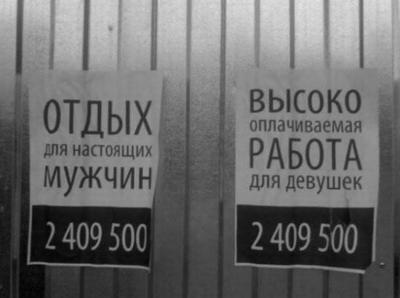 1 телефон.jpg