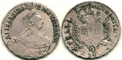 24-1757.jpg