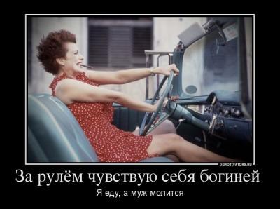 86212040_large_54735214_zarulyomchuvstvuyusebyaboginej.jpg