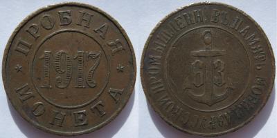 1917-1.jpg