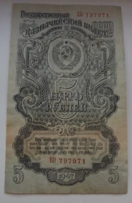 DSCF1826.JPG