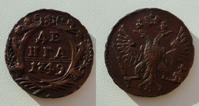 деньга 1749.jpg