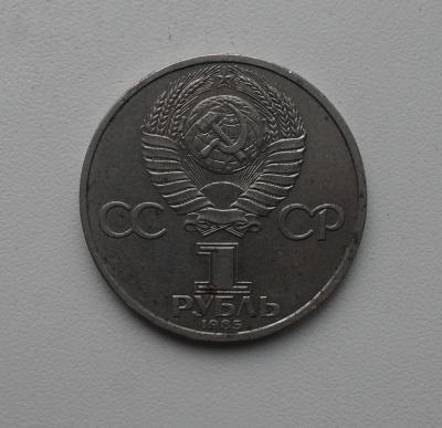 002 (6).JPG