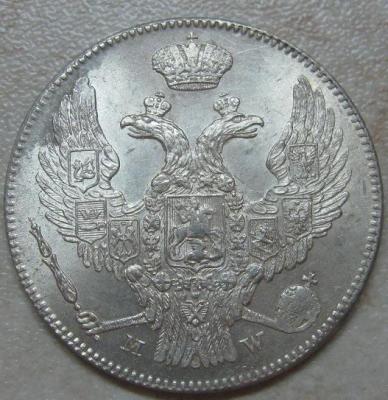 30_1838_1.JPG