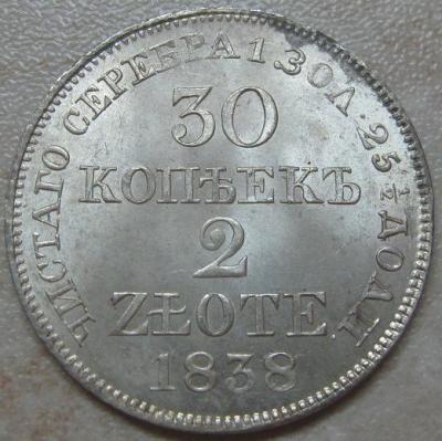 30_1838.JPG