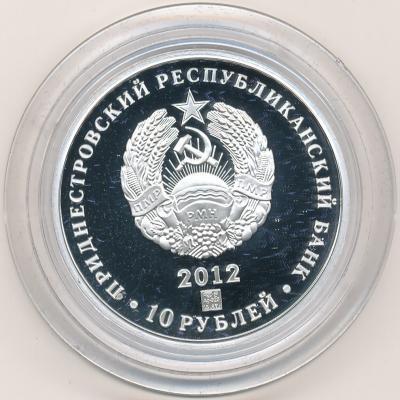 Бородино_0002.jpg