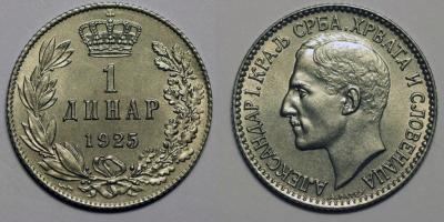 serbia_1_dinar_1925_post.jpg