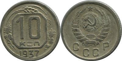 10-1937-66а~.jpg