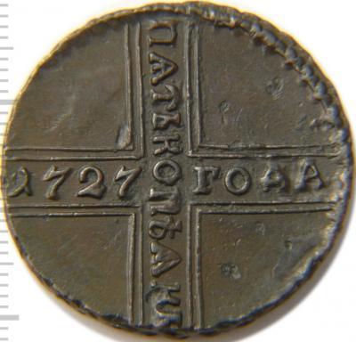 5-1727-2.jpg