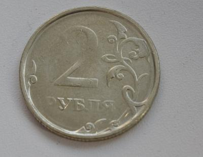 2 рубля.jpg