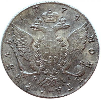 1774-2.jpg