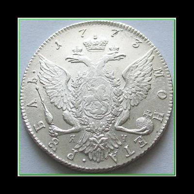 1773-2.jpg