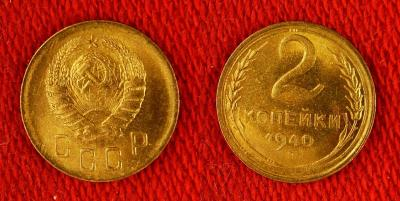 9-23 darker coin..jpg