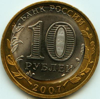 10 RR 2007-R_150.jpg