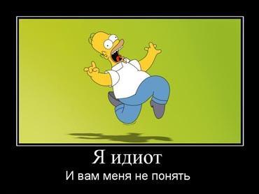 post-22478-134859501126_thumb.jpg