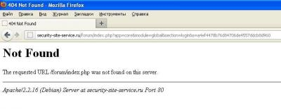Атака на сайт.JPG