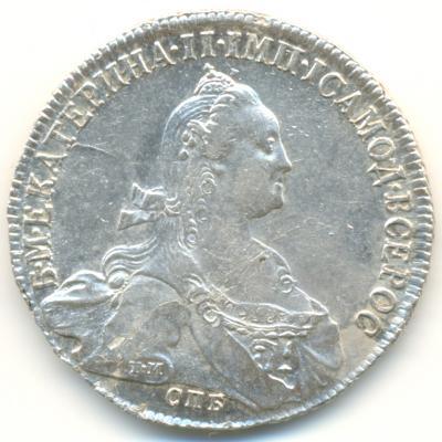 1774 годд.jpg