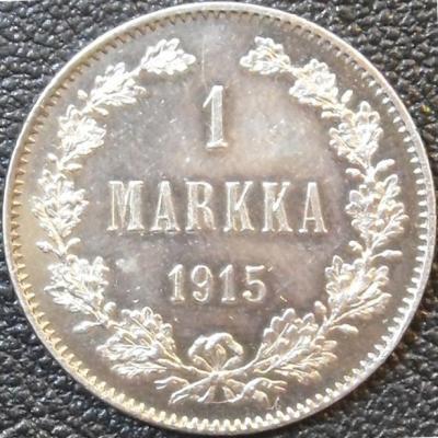 1 марка 1915.jpg