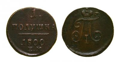 пол.-1800-ЕМ.jpg