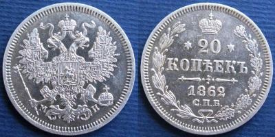 20-1862.JPG