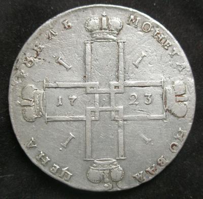1 1723.JPG