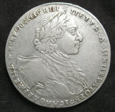 2 1723.JPG