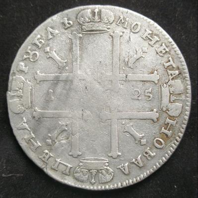 1 1725.JPG
