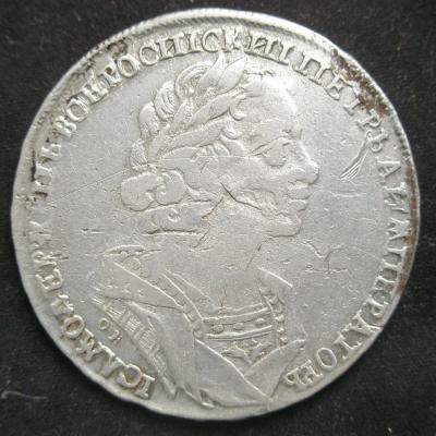 2 1725.JPG
