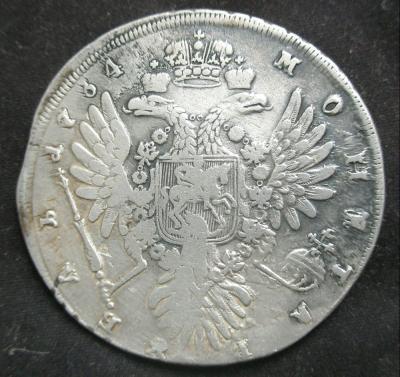 1 1734.JPG